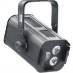 Светодиодный прожектор Imlight PAR RGBW30