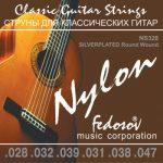 Струны для классических гитар FEDOSOV NS-328