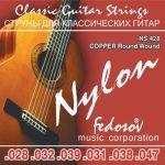 Струны для классических гитар FEDOSOV NS-428