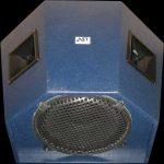 Широкополосная акустическая система, предназначенная для озвучивания ледовых дворцов спорта и других спортивных сооружений.Penta 12