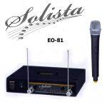 SOLISTA EO-81 UHF 470-560 MHz