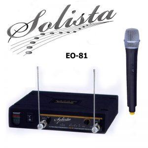 SOLISTA EO-81