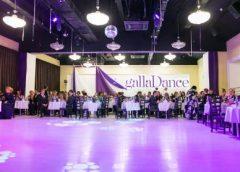 Монтаж светового и звукового оборудования в танцевальном клубе «GallaDance»